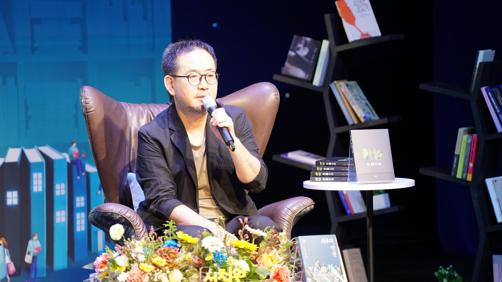 2020 전주독서대전 2019 혼물문학상 수상자와의 만남- 서철원