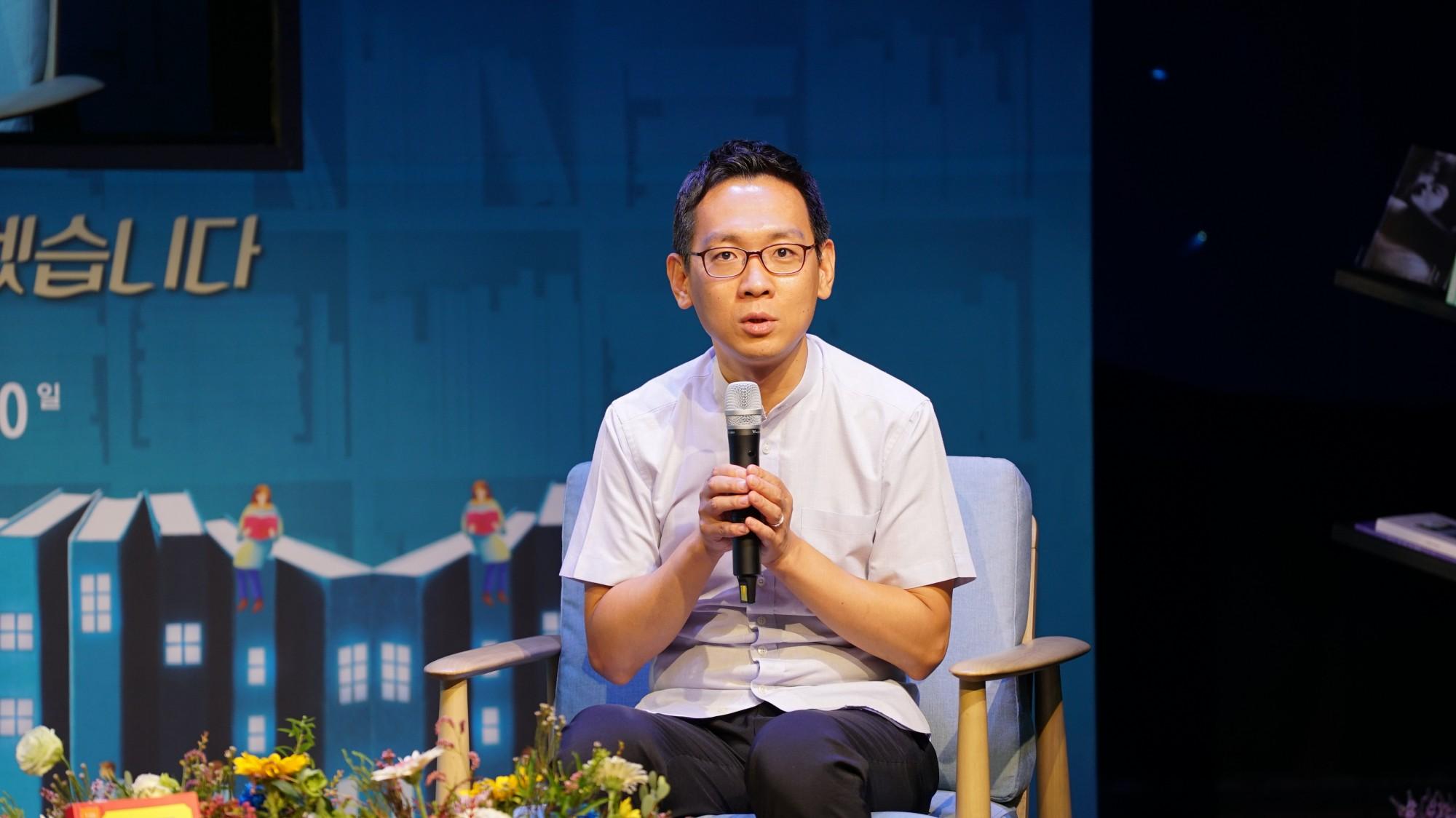2020 전주독서대전 전주 올해의 책 작가-강양구