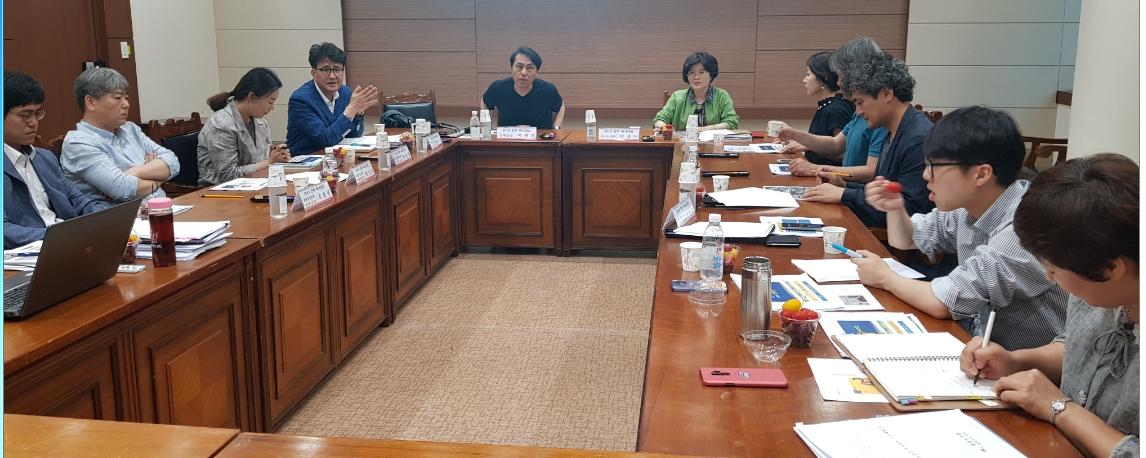 실무기획단 2차 회의(6월 1일)