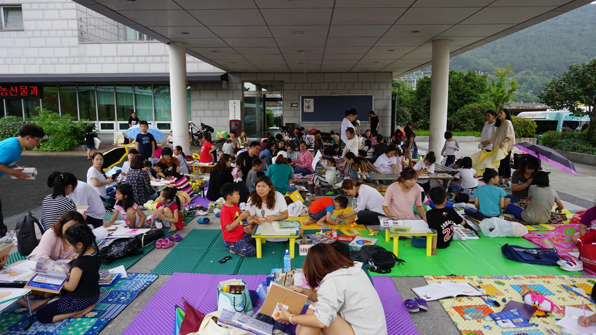 2018 전주독서대전 - 어린이독후활동대회