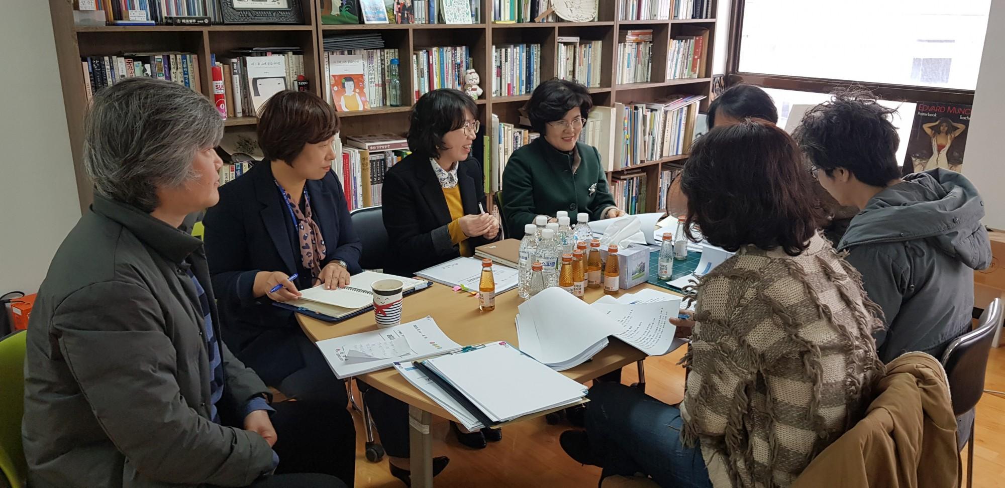 2019 전주독서대전 실무기획단 1차 회의(3.12)