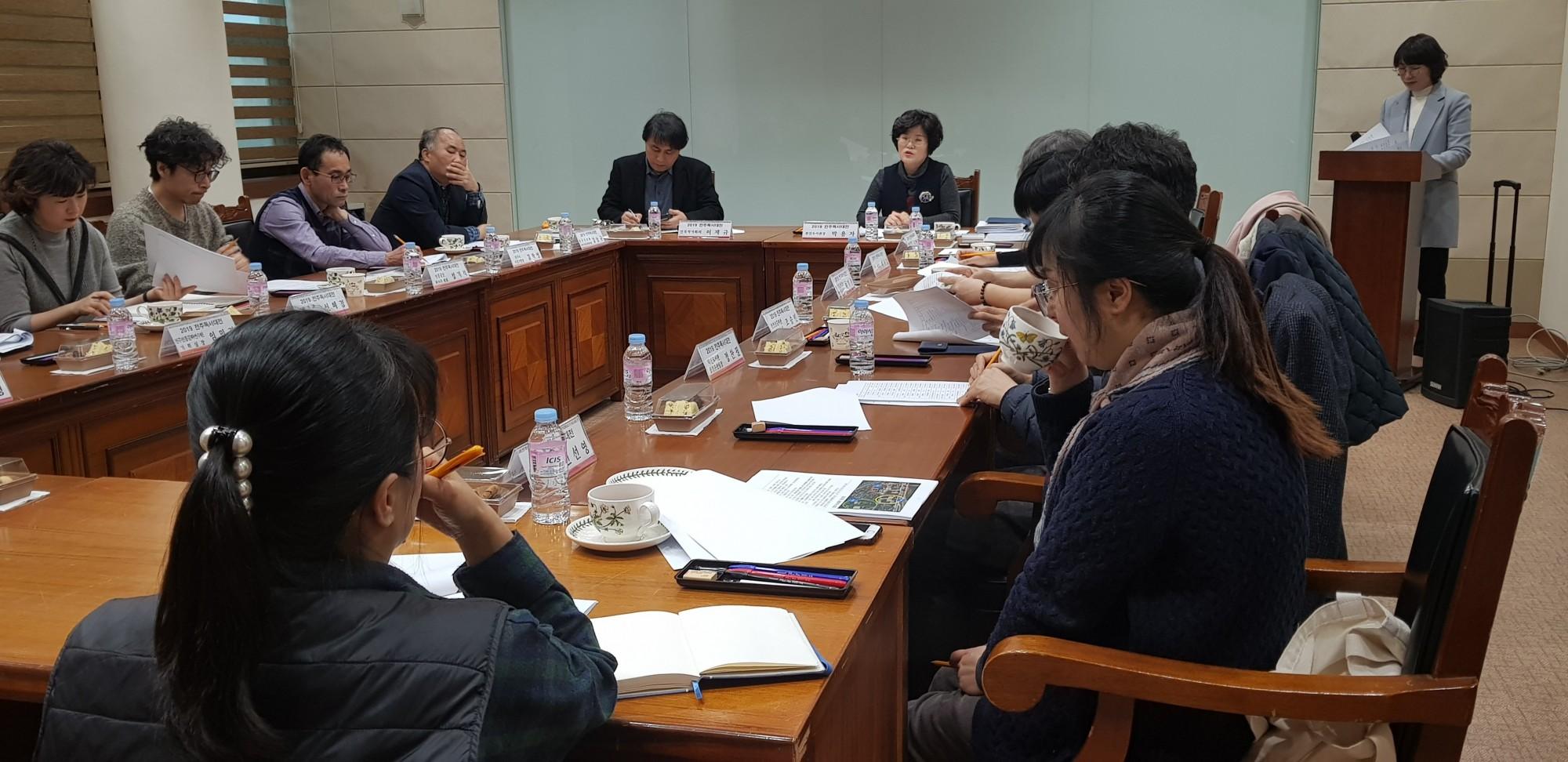 2019 전주독서대전 기본계획을 위한 간담회(2.26)