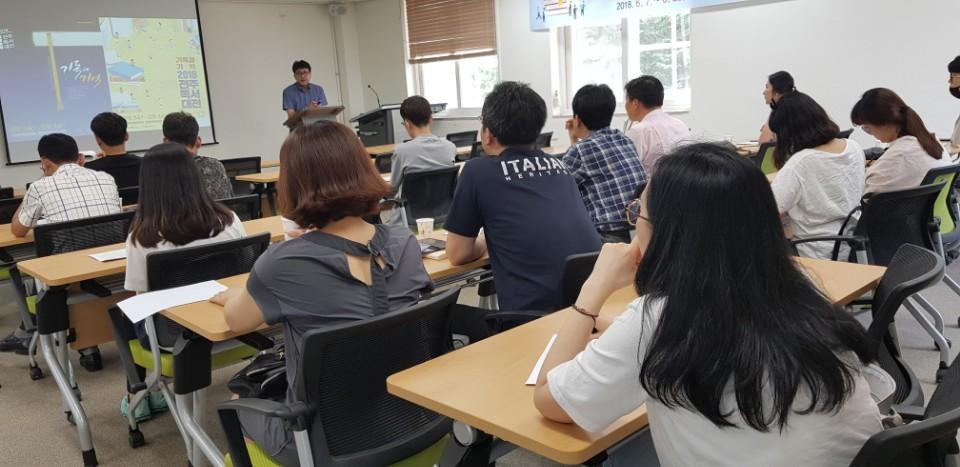 2018 전주독서대전 출판사 ·서점 북마켓 사업설명회